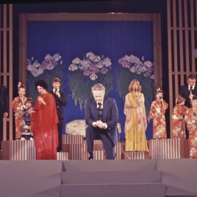 Tokyo Japan altar call