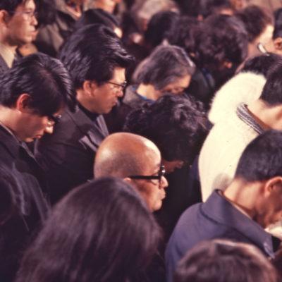 Japan altar Call